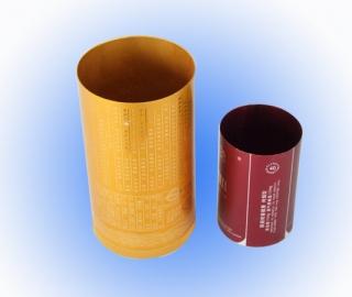Aluminium CNC 11