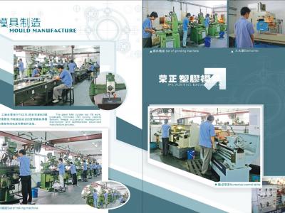 Lavvolumen Produktion8